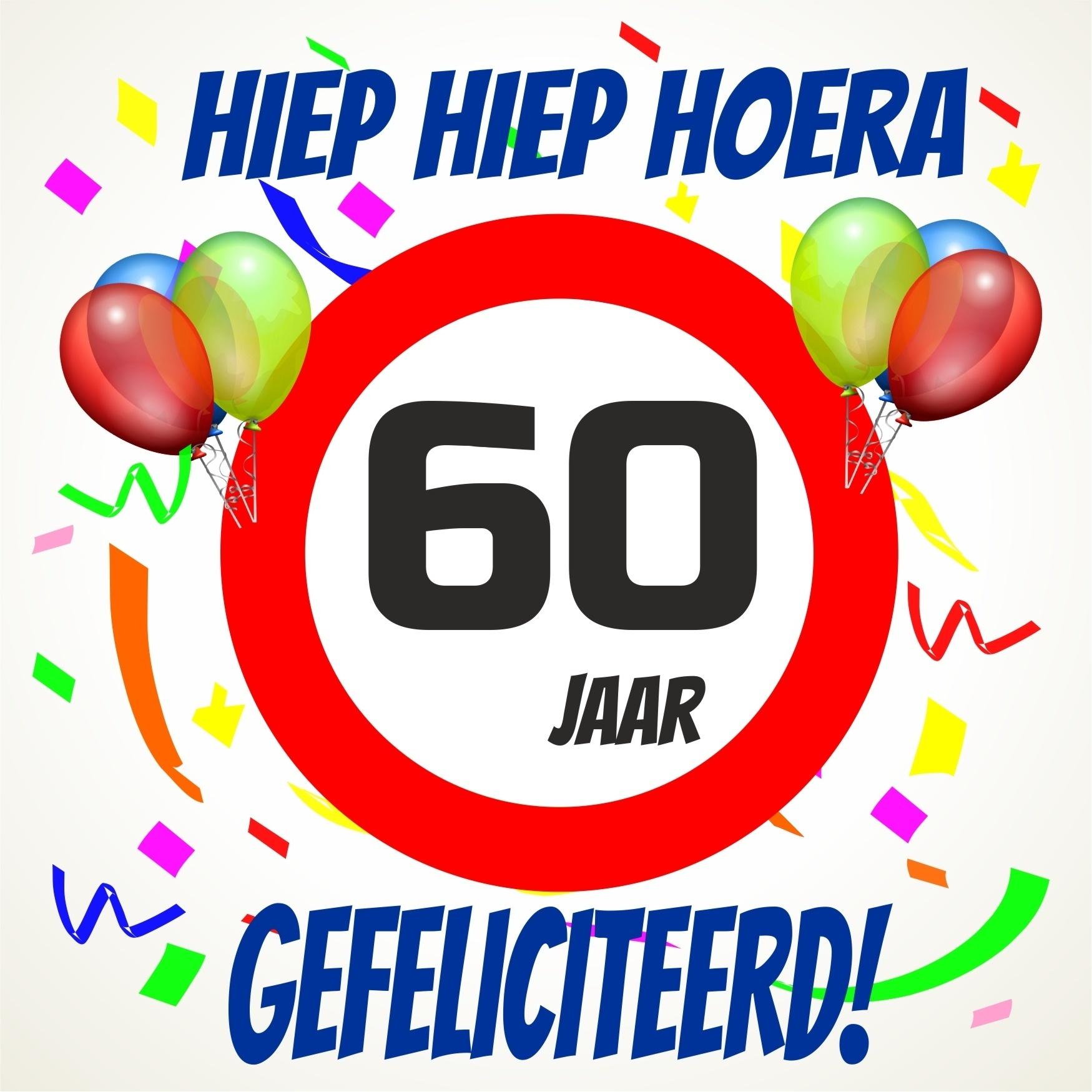 hoera 60 jaar Van Harte Gefeliciteerd 60 Jaar   ARCHIDEV hoera 60 jaar